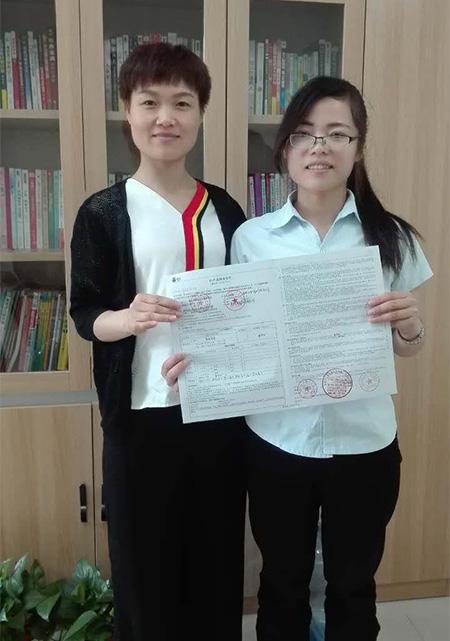 """""""郑州现代外国语培训学校ec软件客户合影""""修改后.jpg"""