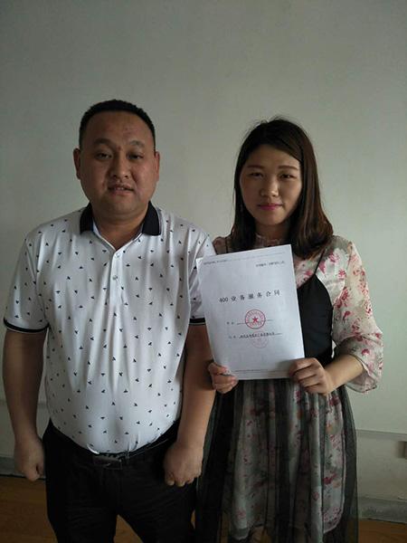 郑州万和彩印务有限公司(修改).jpg