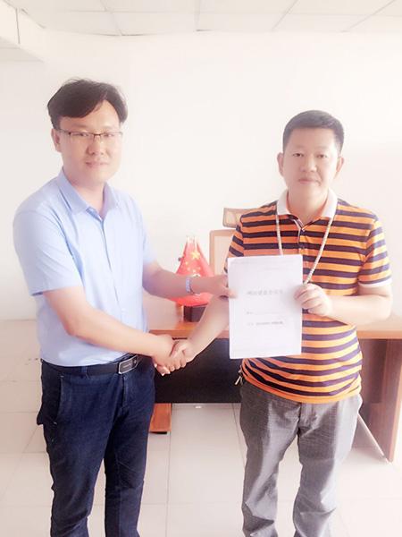 河南省产业发展研究会一带一路工作委员会(修改).jpg