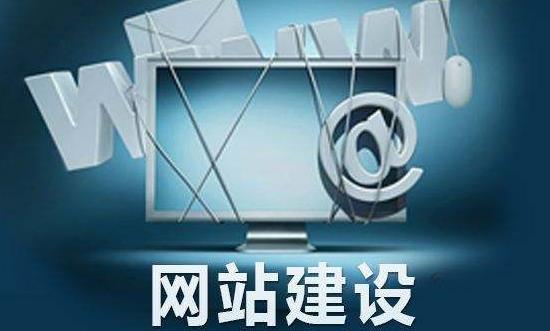 郑州网站制作 建设网站遇到的困难及处理方式.jpg