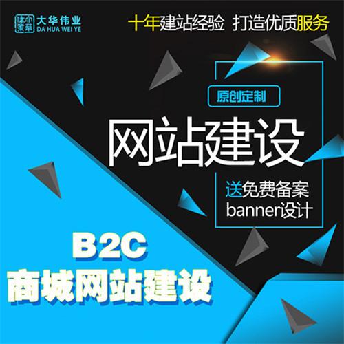 郑州网站设计一定要查看的设计方法.jpg